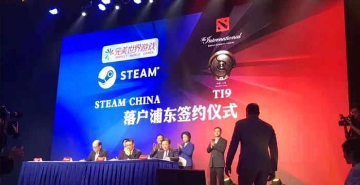 China has released a special version of Steam, but nobody needs it